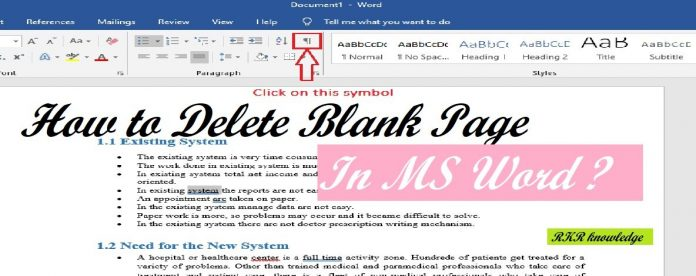 How to delete_blank_page