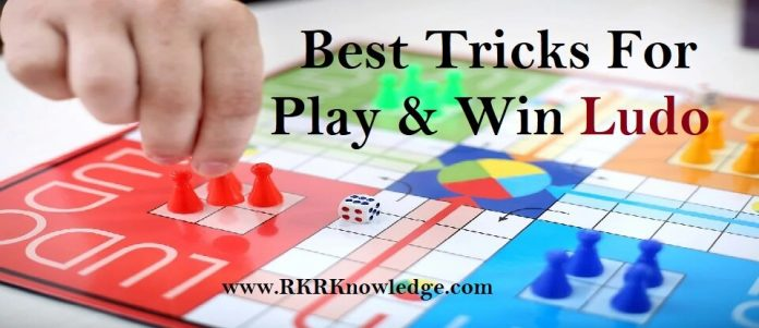Best Tricks For Play & Win Ludo