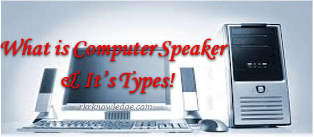 what is computer speaker and its types.